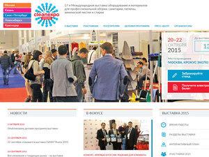 Cемь причин посетить главную российскую выставку индустрии чистоты CleanExpo |