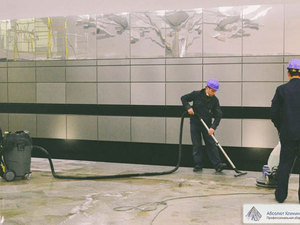 Абсолют Клининг Сервис подготовил станцию метро к открытию (фоторепортаж) |