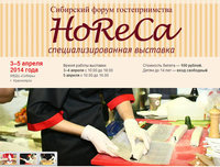 В Красноярске впервые пройдет конкурс клининг-мастеров |