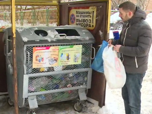 В Мытищах положительно проходит эксперимент по раздельному сбору мусора  