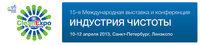 С 10 по 12 апреля пройдет 15-я юбилейная выставка КлинЭкспо в Санкт-Петербурге |