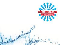 18 марта откроется выставка CleanExpo St. Petersburg  |