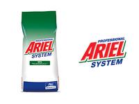 Ariel Professional: У вас никогда не будет второго шанса произвести первое впечатление |