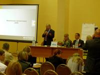 В Москве прошел второй день конференции CleanNow (фотоотчет, часть 1) |