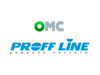 Профф Лайн стал ведущим поставщиком расходных материалов для Группы компаний ОМС |