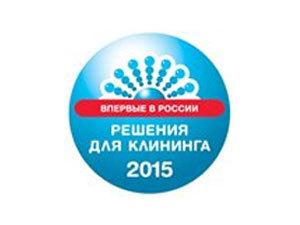 Моющее средство ClaroLine Pro от Proff Line & KIEHL № 1 в России  