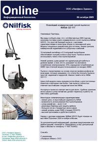 Нилфиск представляет коммерческий сухой пылесос Nilfisk GD 111 |