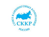 17 февраля в Москве состоится награждение СККР - Лучшие товары для клининга 2014 |