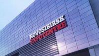 Международная выставка и конференция индустрии чистоты CleanExpo Новосибирск откроется 28 мая |