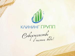 ЕкатеринбургЭнергоСбыт подписал контракт на уборку с Клининг Групп |