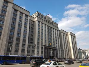 4 апреля в комитете по труду Государственной Думы прошел круглый стол
