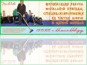 Семинар Тараса Дударя в Нижнем Новгороде пройдет 9 октября |