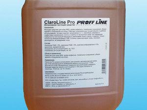 СККР рекомендует средство ClaroLine Pro от Профф Лайн для ежедневной уборки |