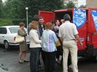 Компания МоемГород™ приглашает на выставку - Балтийская Строительная Неделя - 2009 |