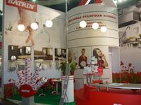 В Москве проходит выставка ExpoClean 2009 (фото, обновлено) |