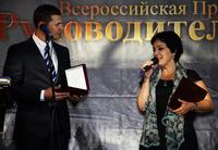 Генеральный директор Ронова Авдеева М.А. была признана лауреатом Премии - Руководитель года |