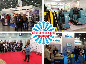 CleanExpo Moscow откроется 13 ноября в Москве
