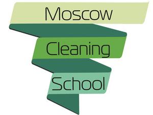 Московская Школа Клининга проведет 2 семинара