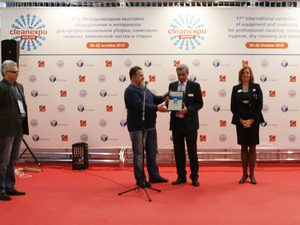 Подведены итоги конкурса - Впервые в России. Решения для клининга 2015 |