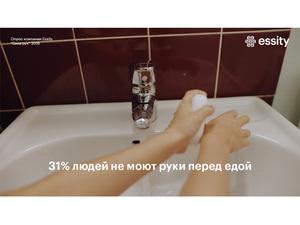 Мытье рук может сделать людей счастливее |