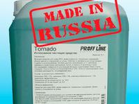 Улицы Москвы, Санкт-Петербурга и Ялты помоют моющим средством Торнадо от Профф Лайн |