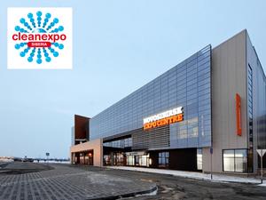 CleanExpo Siberia откроется 13 апреля в Новосибирске |