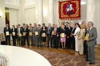 Профф Лайн награждена дипломом городского конкурса Московское качество |