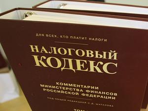 Дума приняла закон о налоговых льготах для клининговой отрасли  