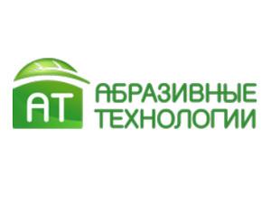 Производство российских ПАДов хотят открыть в Краснодаре |