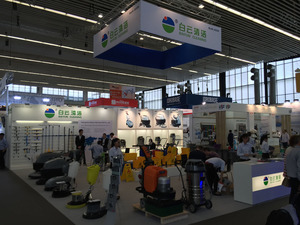 В Амстердаме завершилась выставка ISSA Interclean 2016 (фотоотчет, часть 2) |