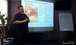 В Самаре прошли первые семинары из цикла Чистомания*1 |