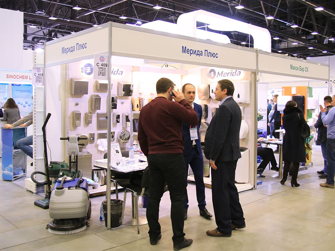 CleanExpo Ural откроется 24 апреля |